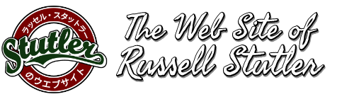 Web Site of Russell Stutler